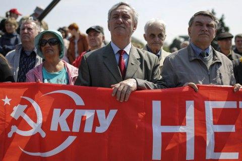 Суд по делу о запрете Компартии объявил перерыв до 28 августа