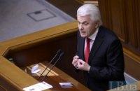 """Литвин: Рада не сможет принять закон об """"амнистии"""" в среду"""