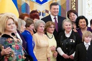 """Янукович сегодня проведет """"встречу с выдающимися женщинами"""""""