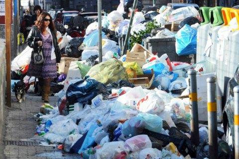 Евросуд оштрафовал Италию на €20 млн за мусор