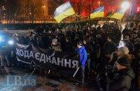В Киеве состоялось факельное шествие ко Дню Соборности Украины