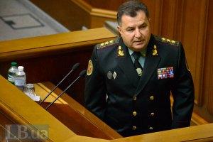 Армия запросила 50 млрд гривен в госбюджете-2015