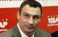 Кличко обнародовал списки мажоритарщиков