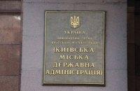 За пост мэра Киева будут бороться 19 кандидатов
