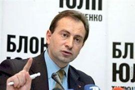 Томенко уговорил БЮТ уйти в неоплачиваемый отпуск
