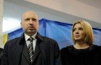 Дружину Турчинова врятував охоронець