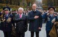 Яценюк уверен в возвращении Крыма, Донецка и Луганска