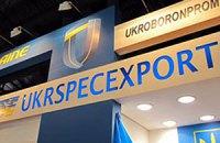 """""""Укрспецэкспорт"""" признал задержание своих сотрудников в Казахстане"""