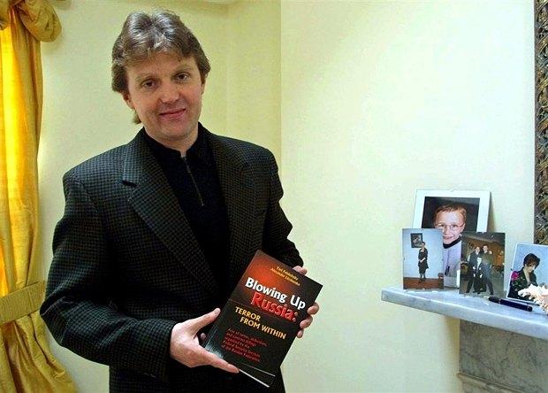 Леонид Литвиненко