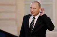 """Путин: ситуация в Украине создает """"опасность"""" для России"""