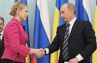 Комиссия по госизмене Тимошенко: ЕЭСУ продолжает деятельность