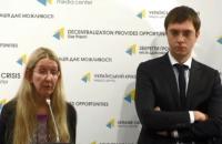 Супрун и Омелян выступили против предлагаемых им госсекретарей