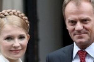 Тимошенко летит к польскому премьеру