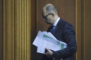 Яценюк: 2015 год должен стать для Украины годом стабилизации