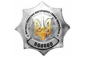 Рада поддержала реформу МВД