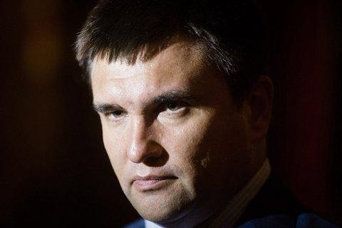 Клімкін прокоментував можливість введення воєнного стану вУкраїні