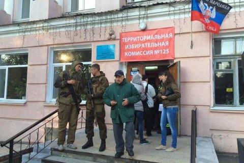 """ОБСЕ не заметила подготовки """"ДНР"""" и """"ЛНР"""" к выборам"""