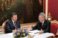 Ноябрь 2013-го, официальный визит Президента Украины в Вену