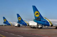 Рейс МАУ вернулся в Борисполь из-за треснувшего лобового стекла самолета