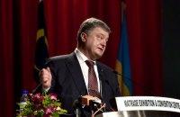 Украина и Малайзия договорились об экстрадиции