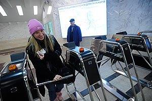 Оппозиционеры предложили ввести мораторий на цену проезда