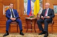 Азаров с Медведевым обсудят ряд крупных проектов