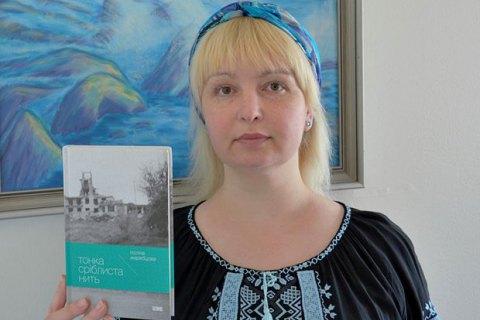 Полина Жеребцова: Войну нельзя забывать