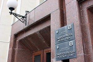 Парламент Крыма призвал дать отпор Евромайдану