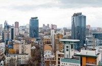 """Фирташ продал киевский бизнес-центр """"Парус"""""""