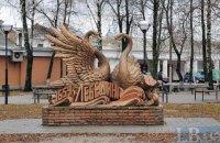 Слобожанське місто з Ратушею – Лебедин