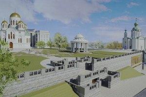 УНП выступает против строительства новой церкви возле Десятинной церкви