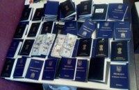 СБУ выявила незаконное зачисление иностранцев в киевский медвуз