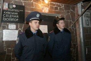 Прокуратура Киева проверит Лукьяновское СИЗО