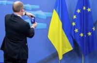 Про зовнішнє управління Україною