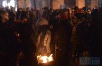 Створено Всеукраїнський страйком