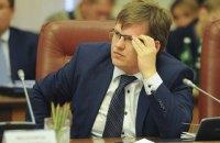 Розенко предложил селянам отказываться от газа