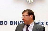 Луценко считает,что пик роста преступности уже позади