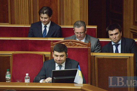 Гройсман попросит НАБУ проверить главу киевской областной таможни