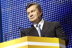 Янукович писал свою фамилию с ошибкой