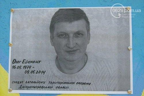 Олег Ейсмант