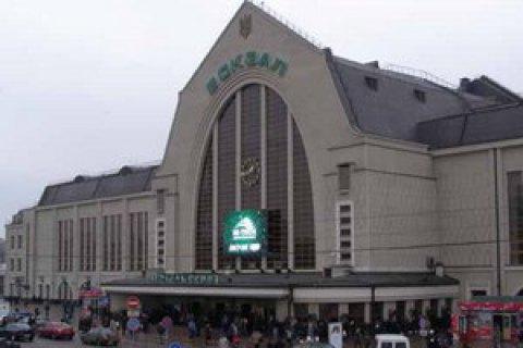 Скиевского вокзала эвакуировали пассажиров: детали  «минирования»