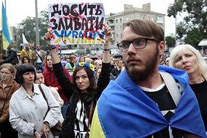 В Киеве требовали прислать подкрепление в Иловайск
