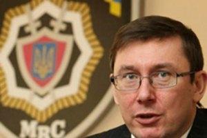 Луценко: участие Ющенко в выборах - часть сценария ПР