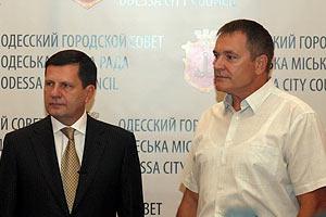 Одесса стала первым городом Украины, где русскому языку придали статус регионального