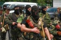 Часть ранее прибывших в Донецк боевиков покинула город