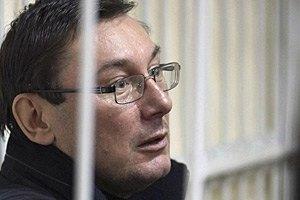 Луценко посетил свою камеру в Лукьяновском СИЗО