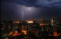 Дощ і вибори
