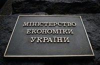 Кабмин назначил торгового представителя Украины