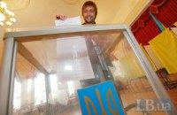 МВД возбудило дело о скупке голосов в Днепропетровске