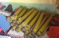 Военным передали противотанковые ракеты, изъятые в зоне АТО